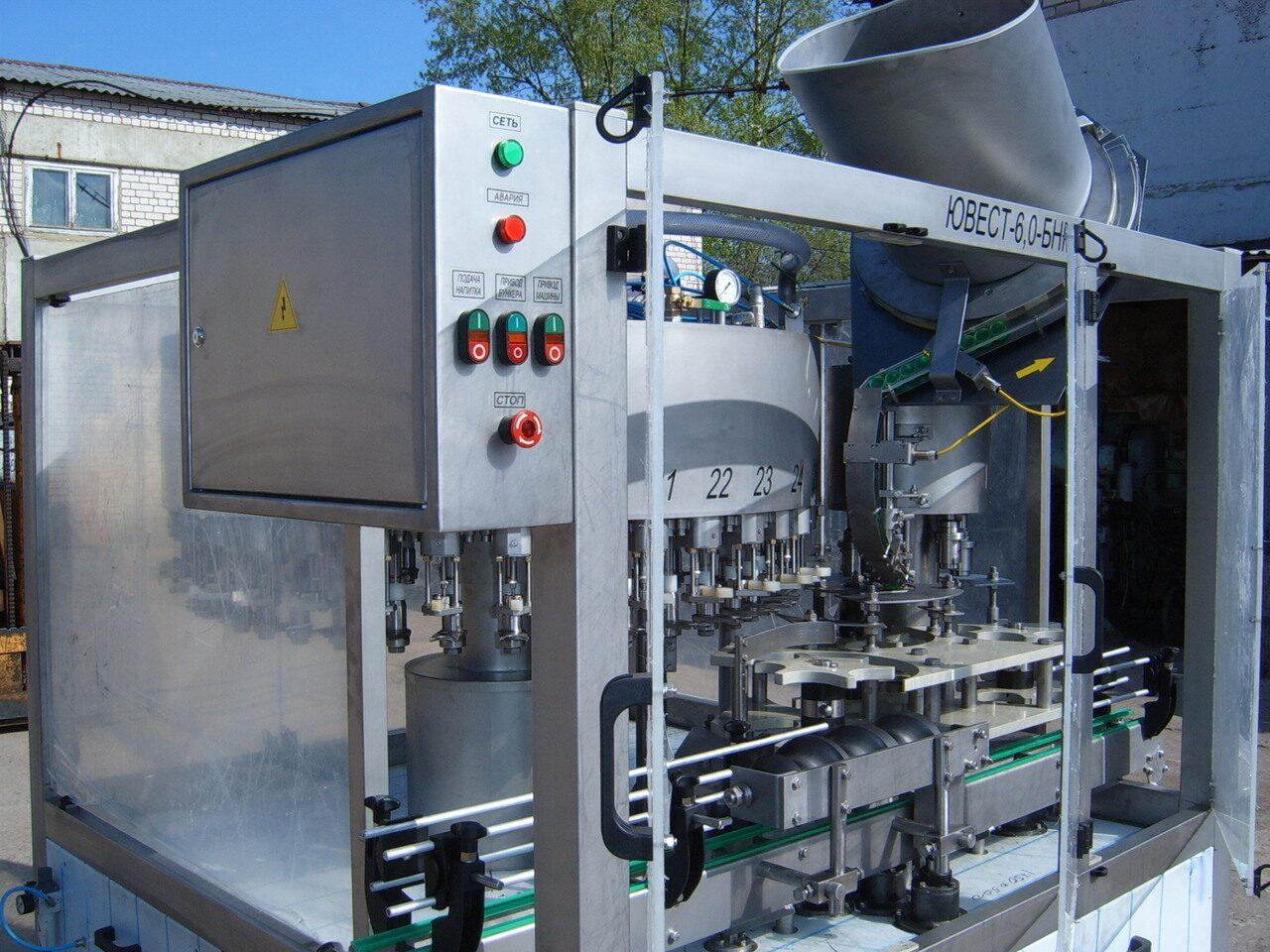 Чистое Оборудование Для Розлива Воды - Buy Оборудование